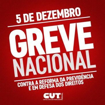 GREVE NACIONAL CONTRA A REFORMA DA PREVIDÊNCIA  E EM DEFESA DOS DIREITOS