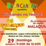 brincantar_em_cena_brincando_no_teatro_BRINCANTAR_Teatro_Solar_de_Botafogo_Rio_de_Janeiro_RJ
