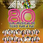 img_site_anos80_ummusicaldepaiparafilho_MARELIZ_capa