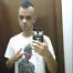 Gustavo Dos Santos Souza