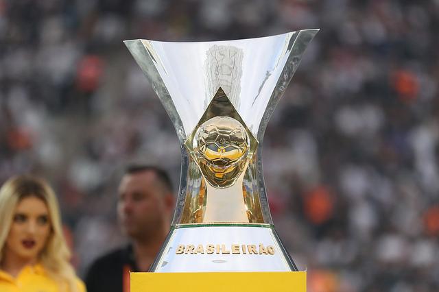 Campeonato Brasileiro chega a 27ª rodada