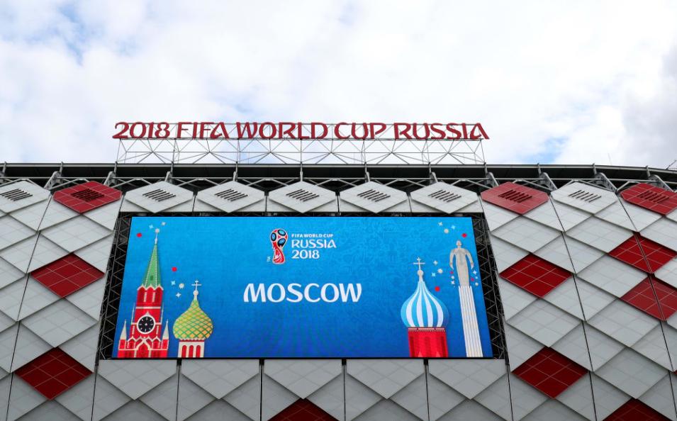 Estádio de Moscou será o palco da final da Copa do Mundo