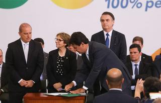 Foto: Erasmo Salomão / MS