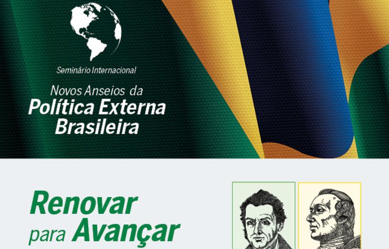 Foto: Divulgação Câmara