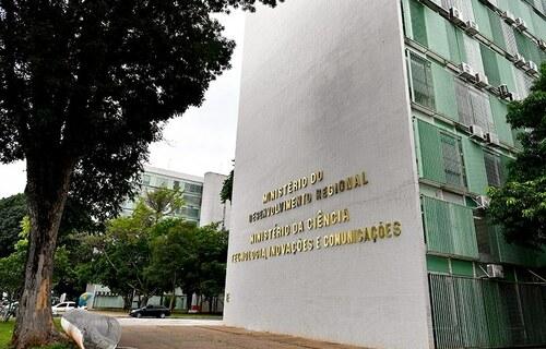 Foto: Geraldo Maguela/Agência Senado