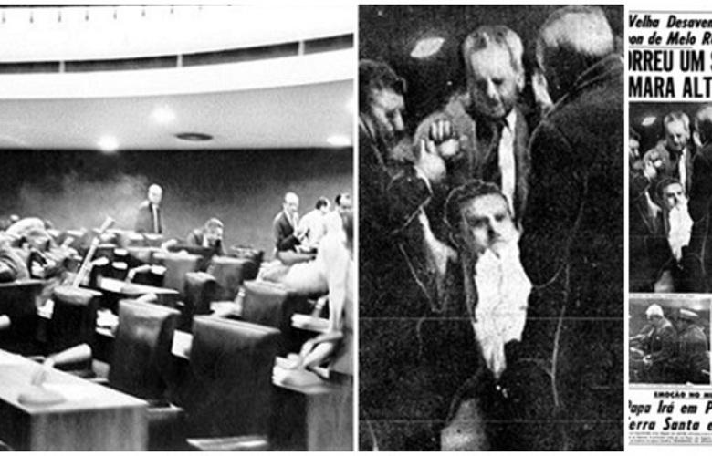 Foto: Arquivo/Pragmatismo Político