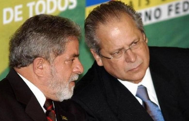 Resultado de imagem para Justiça do Paraná manda prender ex-ministro José Dirceu e Dilma