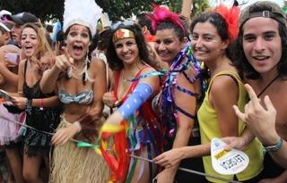 Foto: Prefeitura do Rio de Janeiro