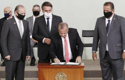 Foto: Ministério do Desenvolvimento Regional