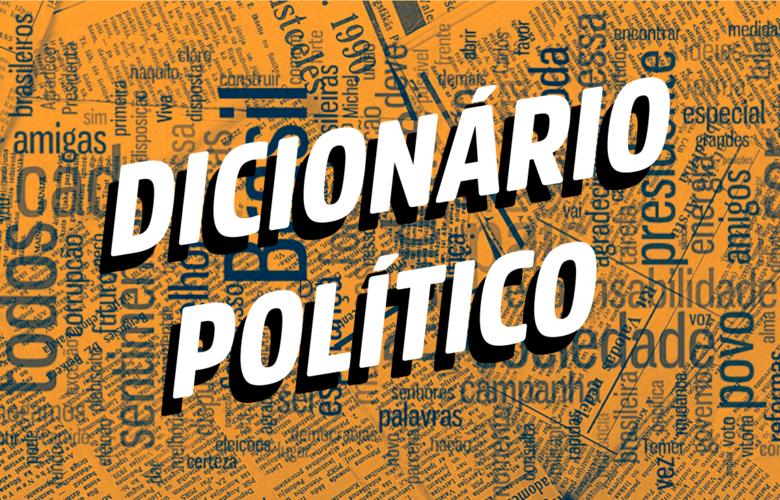 Foto: Italo Novais / Agência do Rádio Mais