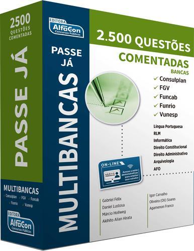 Multibancas site