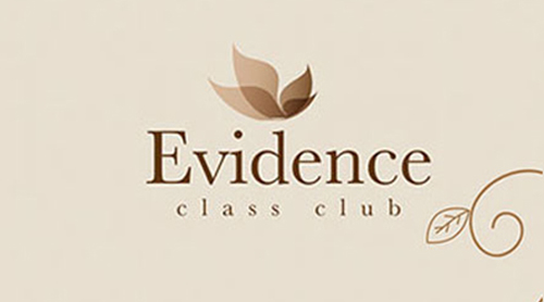 Alliance Empreendimentos entrega Evidence Class Club