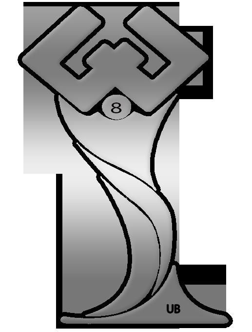 Logo campeonato ub