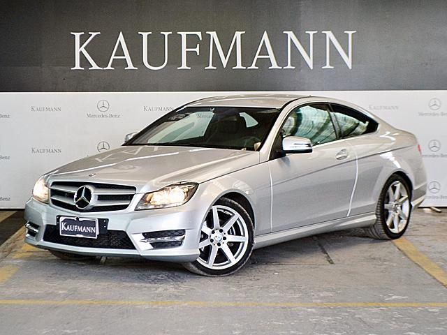 MERCEDES BENZ C 180  BLUE EFFICIENCY COUPE 2016