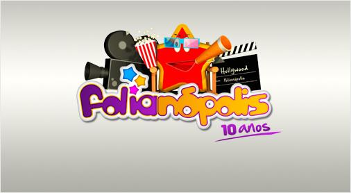 Folian�polis 2015