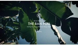 BIRDEN + THIPAN   THE BAN FOLI