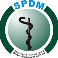 "Hospital Regional de Sorocaba ""Dr Adib Domingues Jatene"""