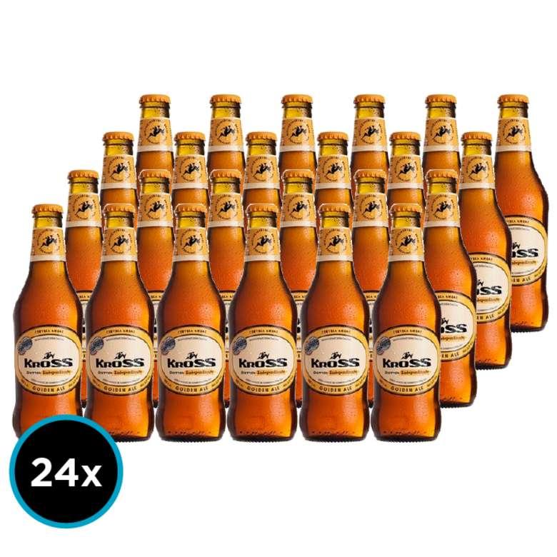 24x Cerveza Kross Golden Ale en Botellas 330cc