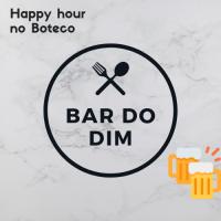 Bar do Dim