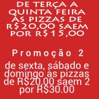 Pizzaria   Dom Guilherme
