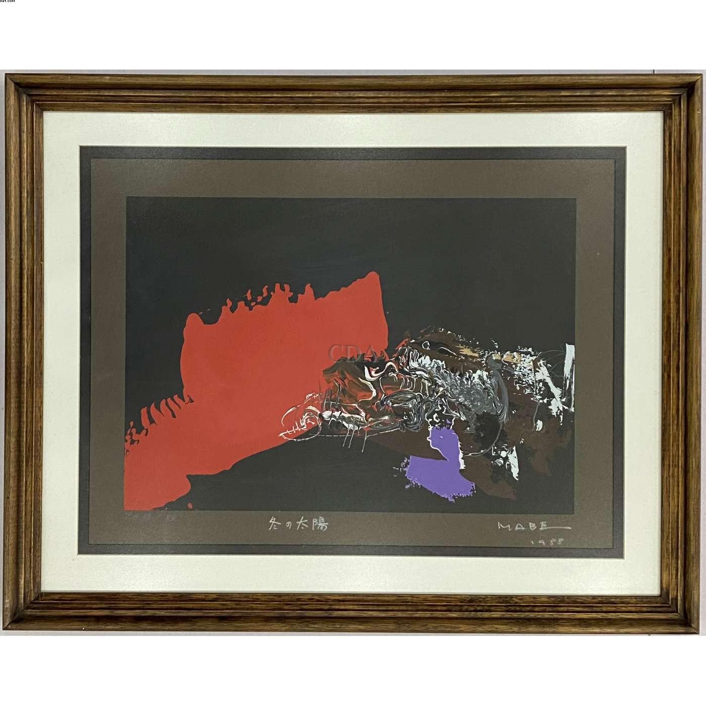 Abstrato - Manabu Mabe