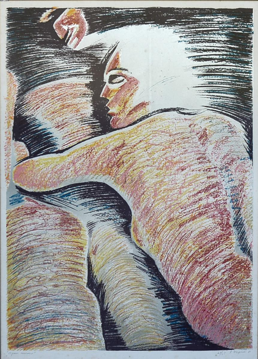 Voyeur Amoroso - Rubens Gerchman
