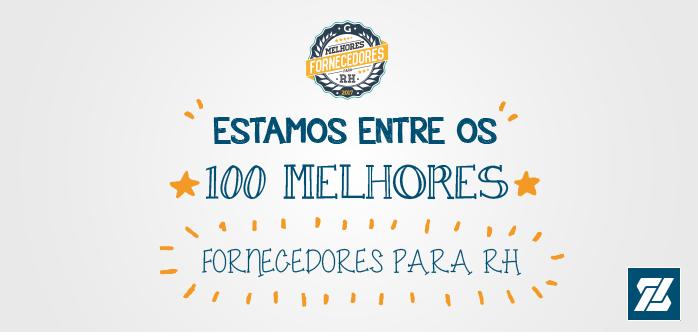 2016-12-2_premio melhores fornecedores-01 (1)