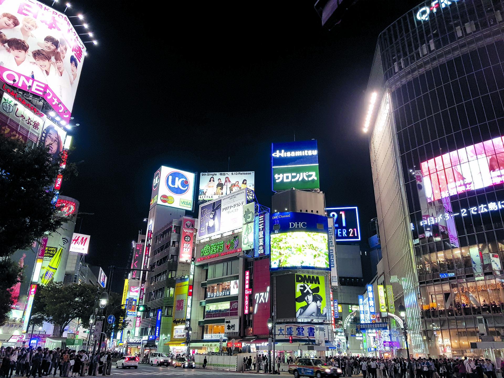 #PARATI-NEWS TOKIO SHIBUYA APERTURA-131017