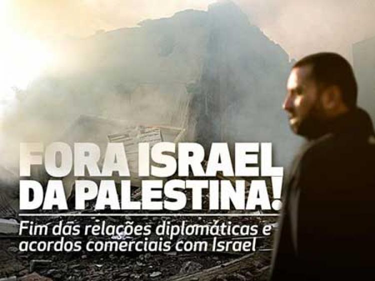 Intelectuais de todo o mundo pedem que seus países rompam relações comerciais com Israel
