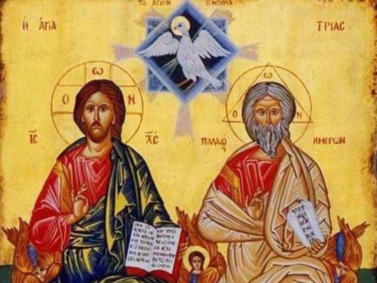 Mateus 28.16-20: A Trindade Santa [Raymond Gravel]