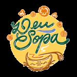 DEU SOPA de Teresina - aplicativo e site de delivery criado pela cliente fiel