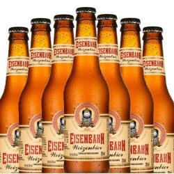 Estupidas Cervejas Delivery web app Einsenbahn weizenbier (7 garrafas)