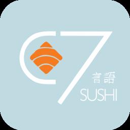 c7_sushi