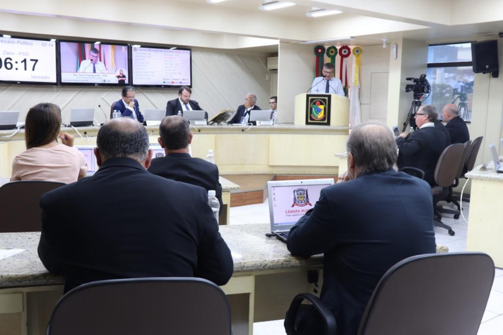 Vereadores aprovam projeto que estabelece CISAM-SUL como agência reguladora