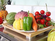 Curso Online Processamento Mínimo de Frutos e Hortaliças