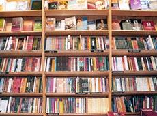 Curso Online Como Montar e Gerenciar uma Livraria