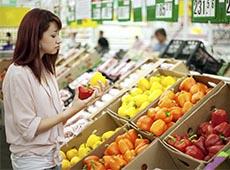 Curso Online Segurança Alimentar em Supermercados