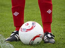 Curso Online Futebol - Fundamentos Técnicos