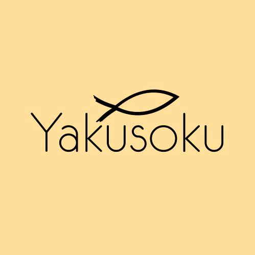 Foto da unidade Yakusoku - Cachoeira do Sul