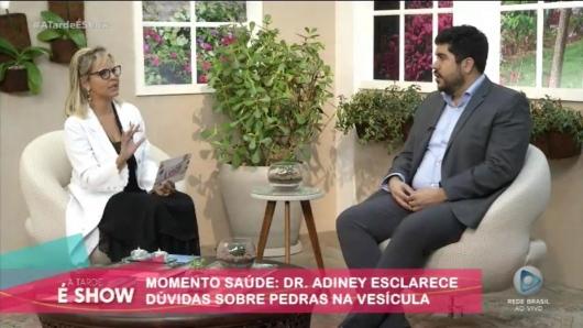 Adiney Ferreira Esteves - Galeria