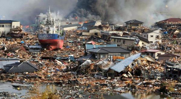 Curso de Desastres E Calamidades – 20 Horas/Aulas – Preço total: R$130,00