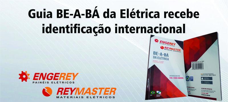 O Guia Be-a-Bá da Elétrica recebeu a identificação internacional ISBN, estando agora catalogado na Biblioteca Nacional.