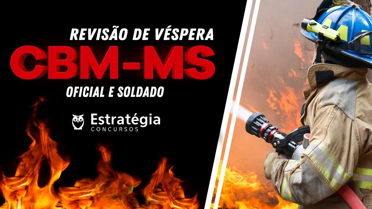 CBM-MS