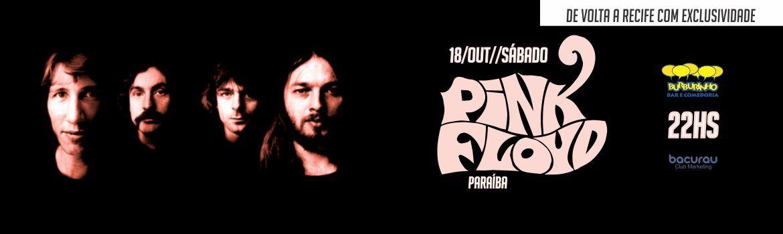 Pinkpbheader.crop 1170x350 0,0