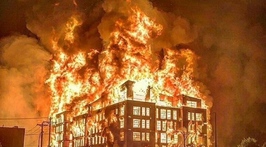 Incêndio na delegacia eua