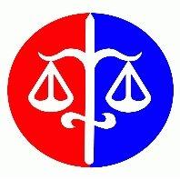 logotipo Com. Exam. (MPE MA)