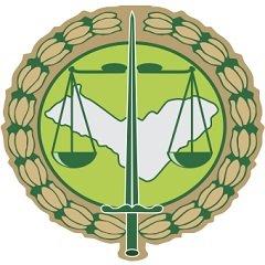 DPE AL