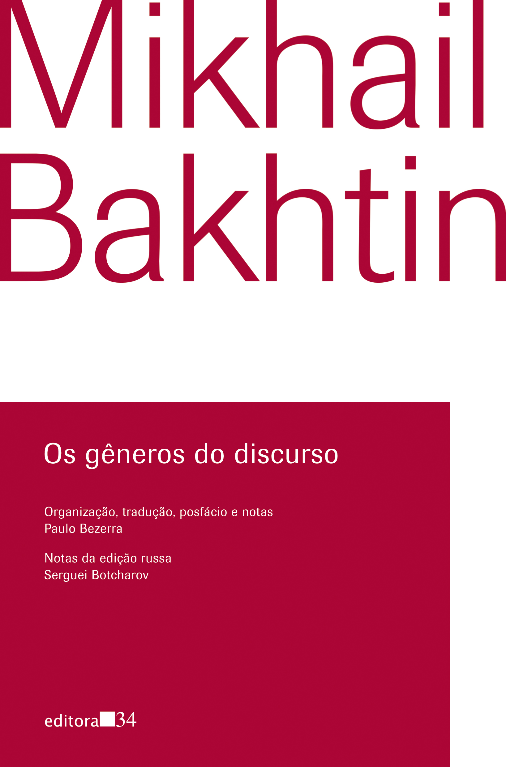 critical essays on mikhail bakhtin In particular, writing at the same critical historical moment, bakhtin's claims are echoed in dh lawrence's own essays on the novel, and illustrated - indeed, performed - in his fiction keywords law and literature , mikhail bakhtin , dh lawrence , theories of the novel.
