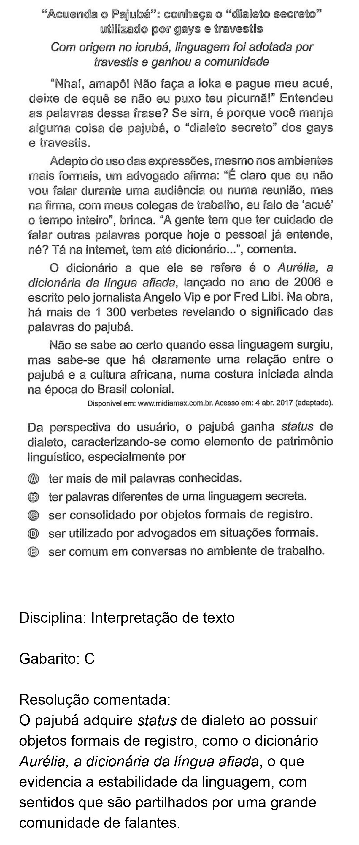 Resolução da questão 37: Prova Azul do ENEM 2018.