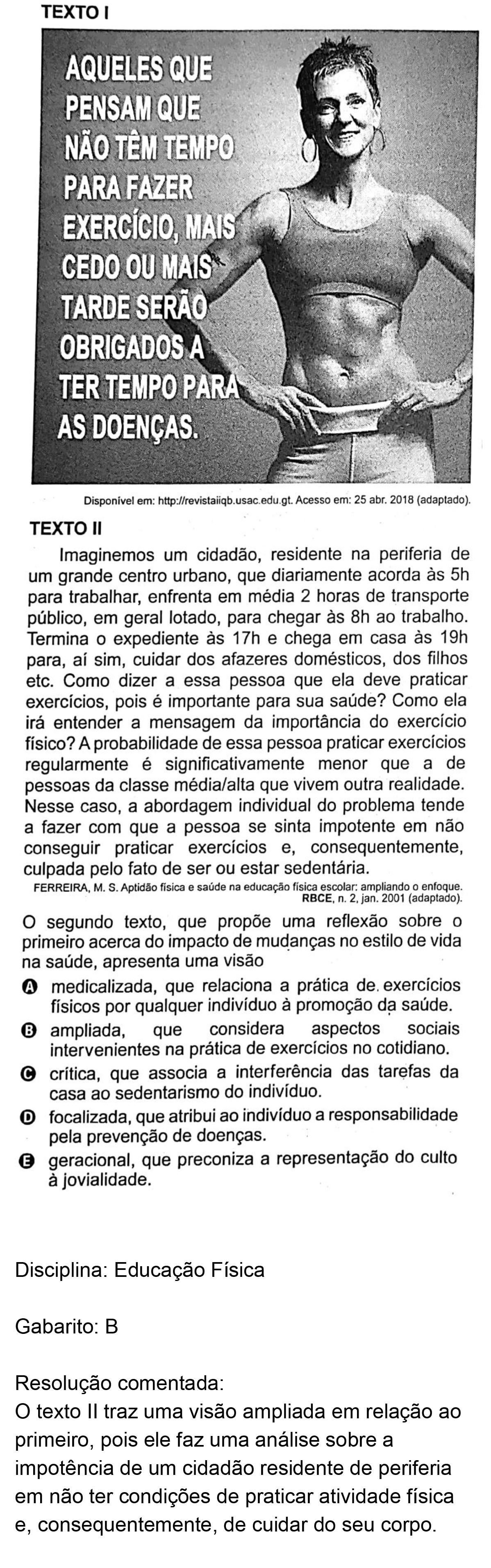 Resolução da questão 13: Prova Azul do ENEM 2018.